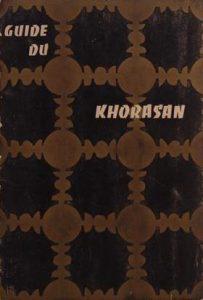 KHORASSAN, (HZ1486)