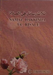 ثلاث رسائل في الصلاة, چاپ امارات, (HZ1501)