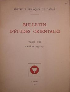 BULLETIN D'ETUDES ORIENTALES, TOME XIII, ANNEES 1949-1951, DAMAS 1951, چاپ دمشق, (HZ1855)