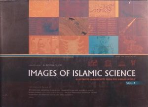 (IMAGE OF ISLAMIC SCIENCE, ILLUSTRATED MANUSCRIPTS FROM THE IRANIAN WORLD,  (HZ1893