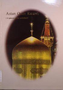 (Astan Quds Razavi,A glance at the activities, (HZ1905