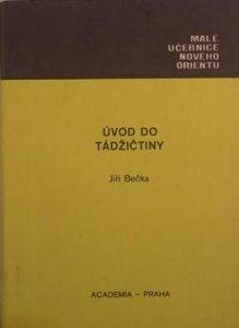 UVOD DO TADZIC TINY, MALE UCEBNICE NOVEHO ORIENTU, Jiri Becka, چاپ پراهه, (HZ1955)