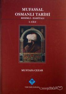 MUFASSAL OSMANLI TARIHI, RESIMLI-HARITALI, MUSTAFA CEZAR, چاپ ترکیه, شش جلدی, (MZ2220)