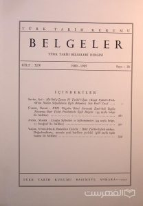 BELGELER, TURK TARIH BELGELERI DERGISI, XIV, 1989-1992, Sayi 18, چاپ ترکیه, (MZ2285)