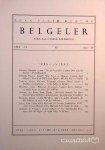BELGELER, TURK TARIH BELGELERI DERGISI, XV, 1993, Sayi 19, چاپ ترکیه, (MZ2288)