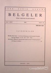 BELGELER, TURK TARIH BELGELERI DERGISI, XXVI, 2005, Sayi 30, چاپ ترکیه, (MZ2290)