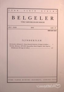 BELGELER, TURK TARIH BELGELERI DERGISI, XXIII, 2002, Sayi 27, چاپ ترکیه, (MZ2292)