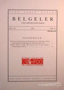 BELGELER, TURK TARIH BELGELERI DERGISI, XX, 1999, Sayi 24, چاپ ترکیه, (MZ2301)