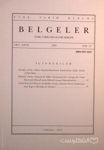 BELGELER, TURK TARIH BELGELERI DERGISI, XXVII, 2006, Sayi 31, چاپ ترکیه, (MZ2303)