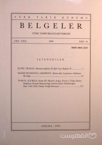 BELGELER, TURK TARIH BELGELERI DERGISI, XXX, 2009, Sayi 34, چاپ ترکیه, (MZ2306)