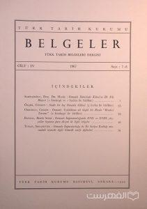 BELGELER, TURK TARIH BELGELERI DERGISI, IV, 1967, Sayi 7-8, چاپ ترکیه, (MZ2309)
