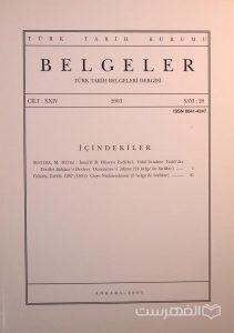 BELGELER, TURK TARIH BELGELERI DERGISI, XXIV, 2003, Sayi 28, چاپ ترکیه, (MZ2312)