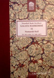 Istanbul Kadi Sicilleri, GALATA MAHKEMESI, 32, Numarali sicil, چاپ ترکیه, (MZ2317)