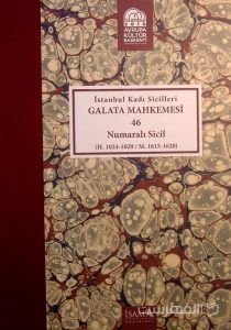 Istanbul Kadi Sicilleri, GALATA MAHKEMESI, 46, Numarali sicil, چاپ ترکیه, (MZ2318)