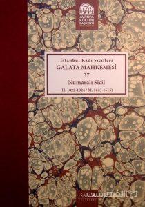 Istanbul Kadi Sicilleri, GALATA MAHKEMESI, 37, Numarali sicil, چاپ ترکیه, (MZ2319)