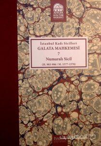 Istanbul Kadi Sicilleri, GALATA MAHKEMESI, 7, Numarali sicil, چاپ ترکیه, (MZ2321)