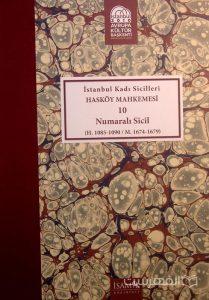 Istanbul Kadi Sicilleri, HASKOY MAHKEMESI, 10, Numarali sicil, چاپ ترکیه, (MZ2323)