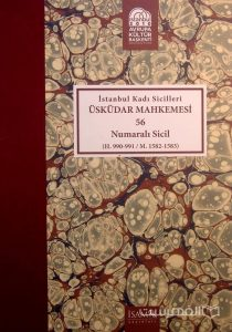 Istanbul Kadi Sicilleri, USKUDAR MAHKEMESI, 56, Numarali sicil, چاپ ترکیه, (MZ2325)