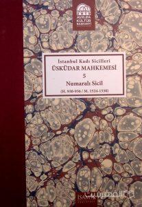 Istanbul Kadi Sicilleri, USKUDAR MAHKEMESI, 5, Numarali sicil, چاپ ترکیه, (MZ2326)
