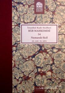 Istanbul Kadi Sicilleri, BAB MAHKEMESI, 54, Numarali sicil, چاپ ترکیه, (MZ2329)