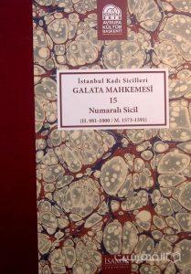 Istanbul Kadi Sicilleri, GALATA MAHKEMESI, 15, Numarali sicil, چاپ ترکیه, (MZ2331)