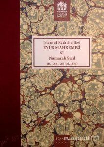 Istanbul Kadi Sicilleri, EYUB MAHKEMESI, 61, Numarali sicil, چاپ ترکیه, (MZ2334)