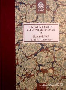 Istanbul Kadi Sicilleri, USKUDAR MAHKEMESI, 17, Numarali sicil, چاپ ترکیه, (MZ2335)