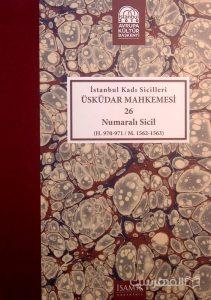 Istanbul Kadi Sicilleri, USKUDAR MAHKEMESI, 26, Numarali sicil, چاپ ترکیه, (MZ2337)