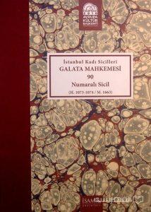Istanbul Kadi Sicilleri, GALATA MAHKEMESI, 90, Numarali sicil, چاپ ترکیه, (MZ2339)