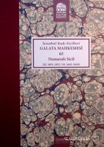 Istanbul Kadi Sicilleri, GALATA MAHKEMESI, 65, Numarali sicil, چاپ ترکیه, (MZ2340)