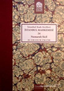 Istanbul Kadi Sicilleri, ISTANBUL MAHKEMESI, 24, Numarali sicil, چاپ ترکیه, (MZ2347)