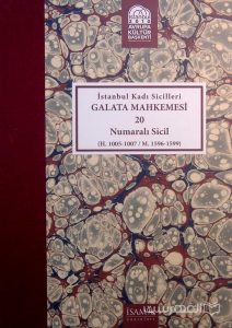 Istanbul Kadi Sicilleri, GALATA MAHKEMESI, 20, Numarali sicil, چاپ ترکیه, (MZ2348)