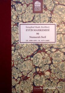 Istanbul Kadi Sicilleri, EYUB MAHKEMESI, 90, Numarali sicil, چاپ ترکیه, (MZ2349)