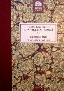 Istanbul Kadi Sicilleri, ISTANBUL MAHKEMESI, 12, Numarali sicil, (MZ2350)