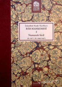 Istanbul Kadi Sicilleri, BAB MAHKEMESI, 3, Numarali sicil, چاپ ترکیه, (MZ2353)