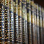 میزان الفقاهة، 26 جلد، آیت الله سید محمدباقر درچه ای، تصحیح سید صادق اشکوری
