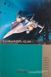 ConRoe945PL-GLAN, Quick Instalation Guide, (MZ3733)