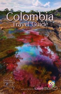 Colombia Travel Guide, Destinos maravillosos, (چاپ کلمبیا), (MZ3991)