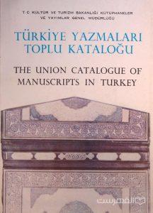 TURKIYE YAZMALARI TOPLU KATALOGU, THE UNION CATALOUGUE OF MANUSCRIPTSIN TURKEY, پنج جلدی, چاپ ترکیه, (MZ4378)