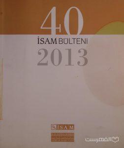 ISAM BULTENI 2013, چاپ ترکیه, رطوبت دیده, (MZ4560)
