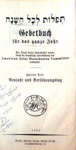 BebetBun, چاپ برلین, (HZ1315P)