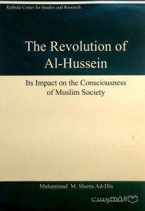 The Revolution of Al-Hussein