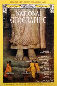 NATIONAL GEOGRAPHIC Vol. 155 No.1