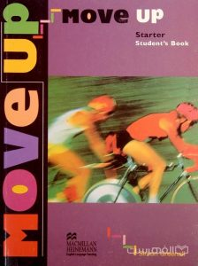 Move Up Starter (Student's Book)